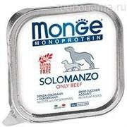 Monge Dog Monoprotein Solo консервы для собак паштет из говядины 150г