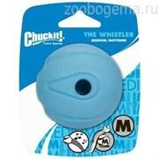 Chuckit! Игрушка д/собак - Мяч свистящий резина маленькая 2 шт