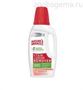 Универсальный уничтожитель пятен и запахов Дыня для собак, 946мл  NM Dog Stain&Odor Rem Pour Melon 32oz