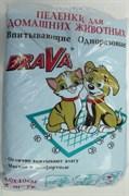 BRAVA Пеленки впитывающие гель одноразовые