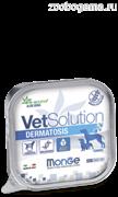 Monge VetSolution Dog Dermatosis влажная диета для собак Дерматозис 150 г