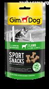 GIMDOG «Sportsnacks» Дрессировочное лакомство с ягненком и L-карнитином для собак
