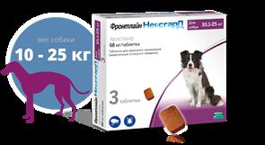 BI Фронтлайн НексгарД таблетки жевательные для собак 10-25 кг 68 мг № 3 L  от блох и клещей  1 шт (31003)