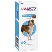 NEW! Бравекто 1 000 мг (20-40кг)