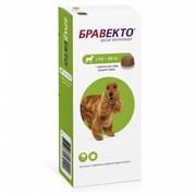 NEW! Бравекто 500 мг (10-20кг)