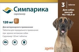 Симпарика таблетки 120 мг Х 3 ( от 40 - 60 кг). 1 табл.