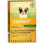 Адвокат 40 Капли для собак весом 1-4 кг 0,4мл (1 шт)