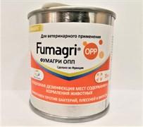 Фумагри ОПП Fumagri OPP 20 г /25 м куб