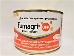 Фумагри ОПП Fumagri OPP 120 г / 150 м куб