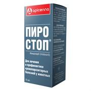 ПИРО-СТОП 10мл