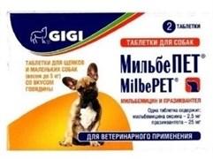 МильбеПЕТ д/щенков и собак мелких пород, 25 мг.