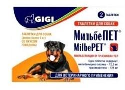 МильбеПЕТ д/собак крупных пород, 125 мг.