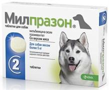 Милпразон  для собак  12,5мг более 5 кг
