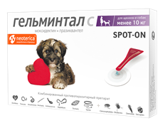 Гельминтал Е107  Spot-on д/щенков и собак до 10кг