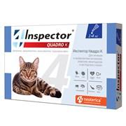 Инспектор Quadro K Капли д/кошек 1-4 кг от внешних и внутренних паразитов