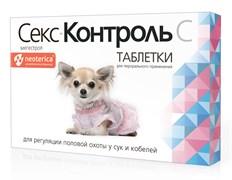 Секс Контроль R111  таблетки  д/сук и кобелей таб №10