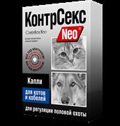 КонтрСекс Neo капли для котов и кобелей 2мл