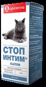 Стоп интим, капли для котов, 2 мл