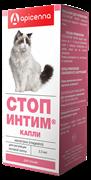 Стоп интим, капли для кошек, 2,5мл