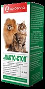 Лакто-Стоп р-р для орального применения д/собак 7 мл