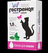 Гестренол капли д/кошек 1,5мл