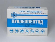 ЭХТ Нуклеопептид фл 10мл №5