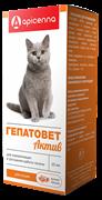 Гепатовет Актив суспензия для лечения печени у кошек 25 мл