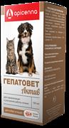 Гепатовет Актив суспензия для лечения печени у собак и кошек 100 мл