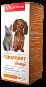 Гепатовет Актив суспензия для лечения печени у собак и кошек 50 мл