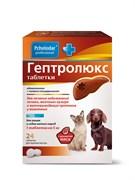 Пчелодар Гептролюкс таблетки для кошек и собак мелких пород ( 1 таб. на 5 кг )