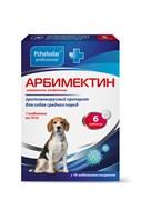 Арбимектин. Таблетки для собак средних пород 6таб.