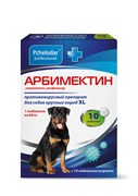 Арбимектин. Таблетки для собак крупных пород XL 10таб.