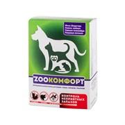 ZOOкомфорт (90таб.) фунц.корм д/кошек, собак, грызун.против неприятных запахов