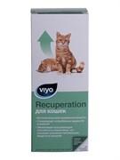 VIYO Recuperation для кошек 150 мл