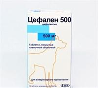 Цефален 500 (12таб/уп)