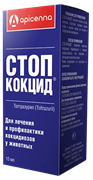 Стоп-Кокцид суспензия д/орального прим. 10мл (профилактика и лечение кокцидиозов)