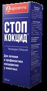 СТОП-КОКЦИД (толтразурил 5%), 100мл