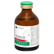 Тилозин 50,  20мл