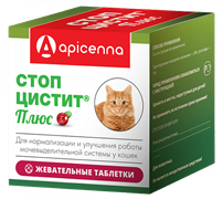Стоп-Цистит  плюс жеват.таб. д/кошек 500 мг №30