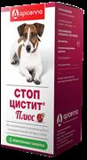 Стоп-цистит Плюс жевательные таб.для собак (40 таб. по 1000 мг)