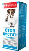 Стоп-Цистит таб. для собак