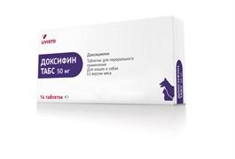LIVISTO(INVESA) Доксифин (доксициклин) 50мг д/кошек и собак (14 таб/блист)