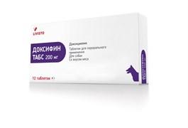 LIVISTO(INVESA) Доксифин (доксициклин) 200мг д/собак (2 блистера по 6 таблеток)