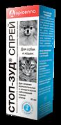 СТОП-ЗУД спрей для кошек и собак, фл.30мл