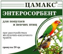 Цамакс  энтеросорбент д/попугаев и птиц, 20гр.
