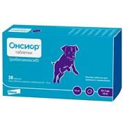 Онсиор 10 мг №28 для собак